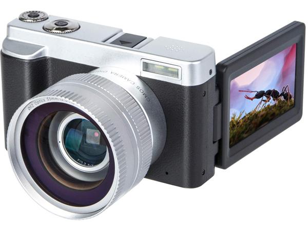 Yeehao Digital Camera